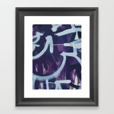 Elurei Framed Art Print