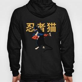 Neko Ninja Hoody