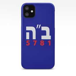 "B""H 5781 Biden Harris 2020 iPhone Case"