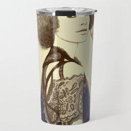 Nebula II Travel Mug