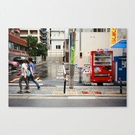 Osaka Canvas Print