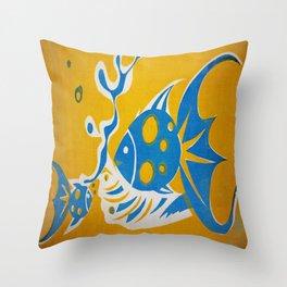 Screenprint Gold and Fish Throw Pillow