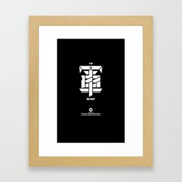 軍 / Military Framed Art Print