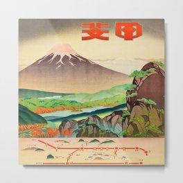 Japanese Rail Travel Poster Metal Print