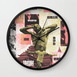Prince Yama Appears Courtesy of the Honorable Reverend Joyce Musselman Shutt, 1937 Wall Clock
