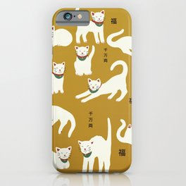 lucky cats iPhone Case