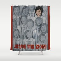 korea Shower Curtains featuring Starvation in North Korea by kaliwallace