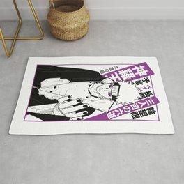 Pain Japan kanji Rug