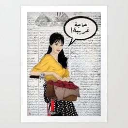Shadia  Art Print
