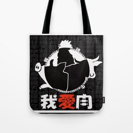 "I LOVE MEAT ""BEEF,CHICKEN,PORK"" Tote Bag"