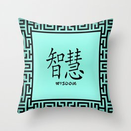 """Symbol """"Wisdom"""" in Green Chinese Calligraphy Throw Pillow"""
