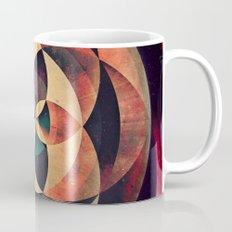 flyrylwyck Mug