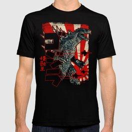 Pop King II T-shirt