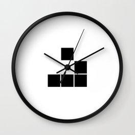Glider Wall Clock