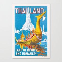 1950 Thailand Royal Barge Travel Poster Canvas Print