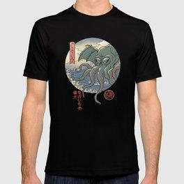 Cthulhu Ukiyo-e T-shirt