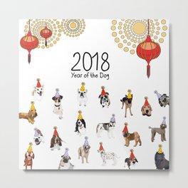 Year of the Dog 2018 Metal Print
