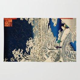 Ukiyo-e, Ando Hiroshige, Yuhi Hill and the Drum Bridge at Meguro Rug