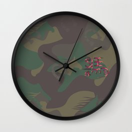 Camouflage Year of Horse Wall Clock