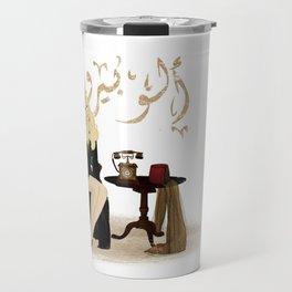 Sabah Travel Mug