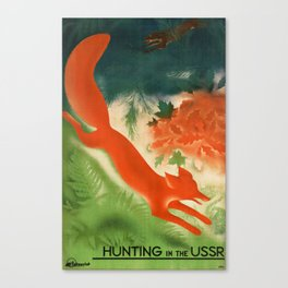 Vintage Travel Poster -Hunting in the USSR - Russian Vintage Travel Poster Canvas Print