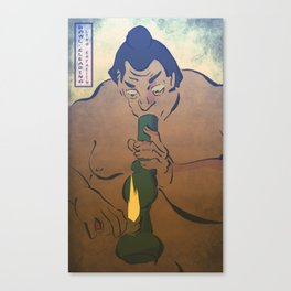 Bake Your Sumo Canvas Print