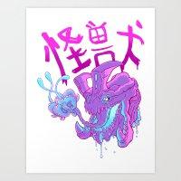 kaiju Art Prints featuring Kaiju Killer by Press Start