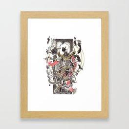 The Giant Mask Framed Art Print