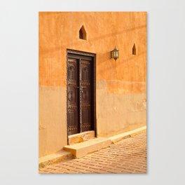 Al Ain Palace Museum 2 Canvas Print