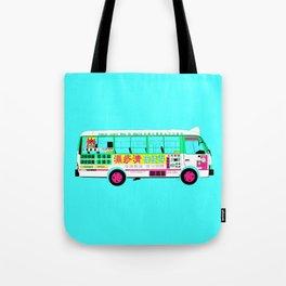 BUS (Colorway B) Tote Bag