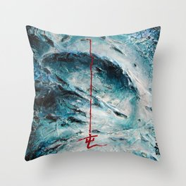 Difficulty at the Beginning Throw Pillow