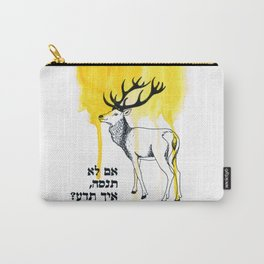 inspiring deer & yellow - hebrew Carry-All Pouch