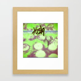 Alien Candy Framed Art Print