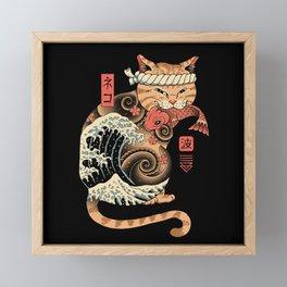 Catana Wave Framed Mini Art Print
