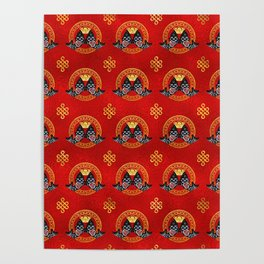 Good Fortune Symbol with Koi Fish and coin Poster