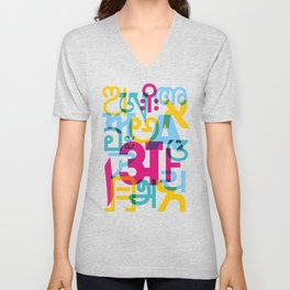 A in Scripts Around the World Unisex V-Neck