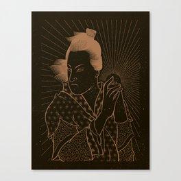 Oriental. Canvas Print