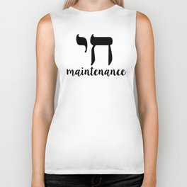 Chai Maintenance Nice Jewish Hanukkah Gifts Biker Tank