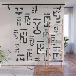 Hypnosis II Wall Mural