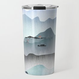Arithmetic Travel Mug