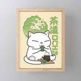 Chubby Cat Green Tea Chado Framed Mini Art Print