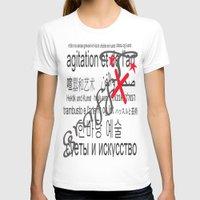 graffiti T-shirts featuring Graffiti by Hallelu Yar