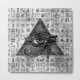 Egyptian Eye of Horus - Wadjet Digital Art Metal Print