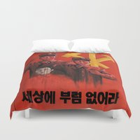 military Duvet Covers featuring Military in North Korea by kaliwallace