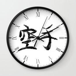 Karate Japanese Writing Wall Clock