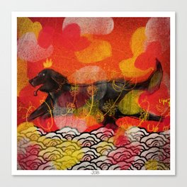 Happy New Year of the Dog Canvas Print