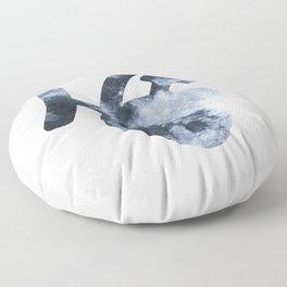 Moony Heart Floor Pillow