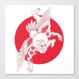 Karasu Tengu Canvas Print