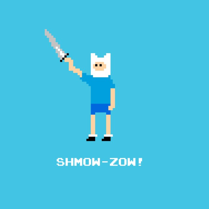 Shmow-Zow! Duvet Cover