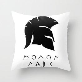 molon labe sparta Throw Pillow
